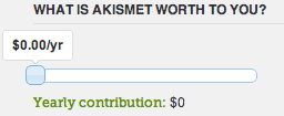 Akismetの価格を無料にする方法