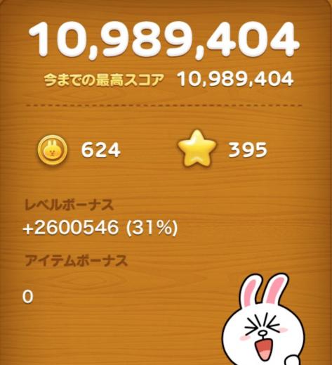 LINEバブルで10,989,404点