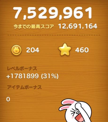 LINEバブルで7,529,961点