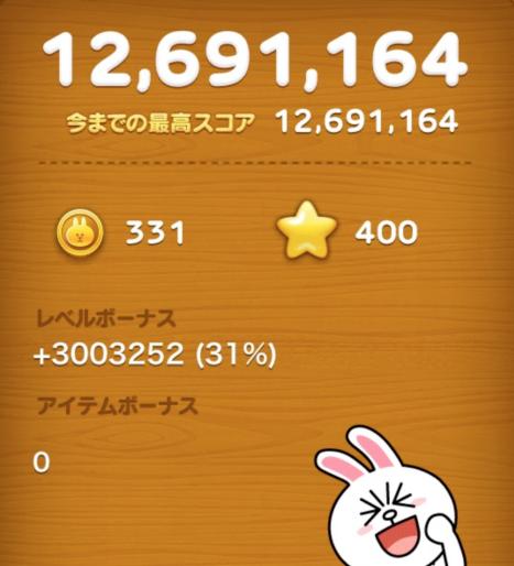 LINEバブルで12,691,164点